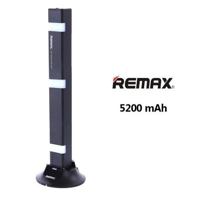 REMAX Lighthouse LED Eye Lamp 5200mAh Power Bank - Black