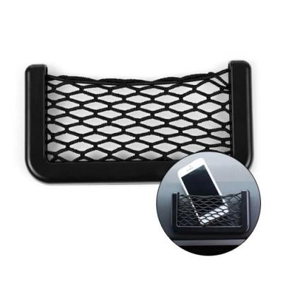 Car Multi-functional Organizer Storage String Bag