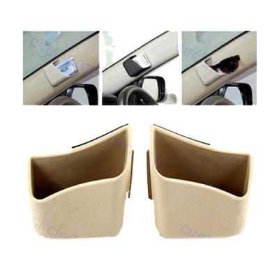 Car Pillar Pocket Holder 2 Pcs
