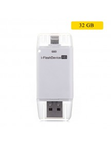 i-Flash Drive Mobile Storage Device For IOS Devices - 32 GB