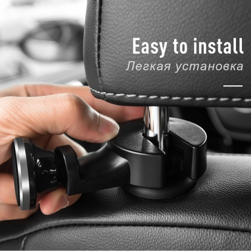 HOCO CA18 Car Back Seat Magnetic Holder