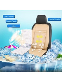 4 in 1 Function ( Cooling , heating , Massage , Anion) Car Seat Cushion - Beige