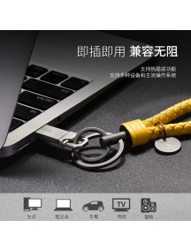 HOCO Portable Slim U1 Keychain USB Flash Drive 32 GB - Black
