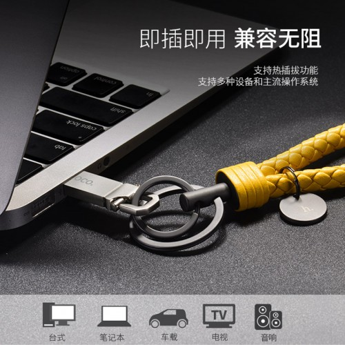 HOCO Portable Slim U1 Keychain USB Flash Drive 64 GB - Black
