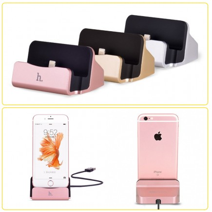 HOCO Fast Charging USB Charging Dock For iPhone - Rose Gold
