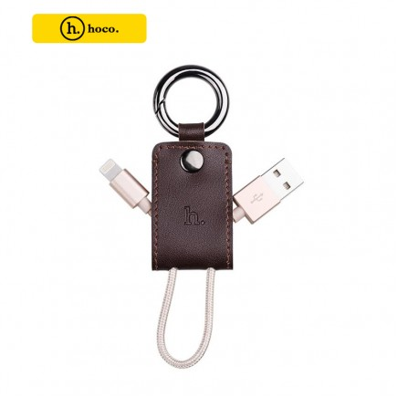 HOCO UPL19 Ultra Compact Durable Key Chain Portable Lightning Cable - Brown