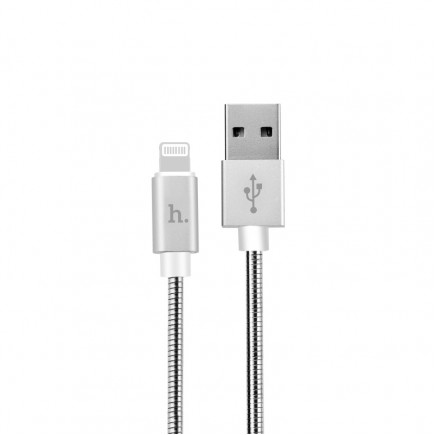 HOCO Stylish Pandora 50CM Lightning Cable For IOS Devices - Silver
