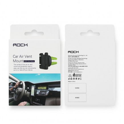 ROCK MOC Kits Series Magnetic Car Air Vent Mount