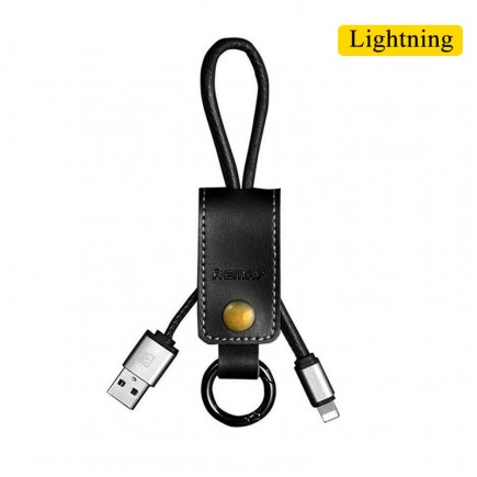 REMAX Portable Keychain Lightning Cable for iOS Devices - Black