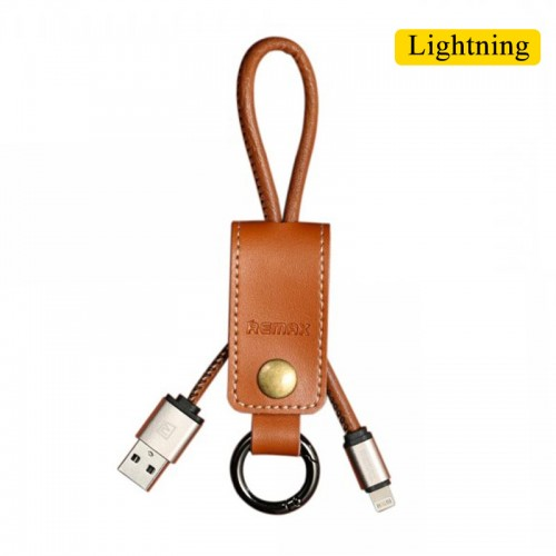 REMAX Portable Keychain Lightning Cable for iOS Devices - Brown
