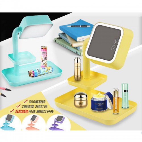 Mini LED Makeup Mirror with Storage - Blue