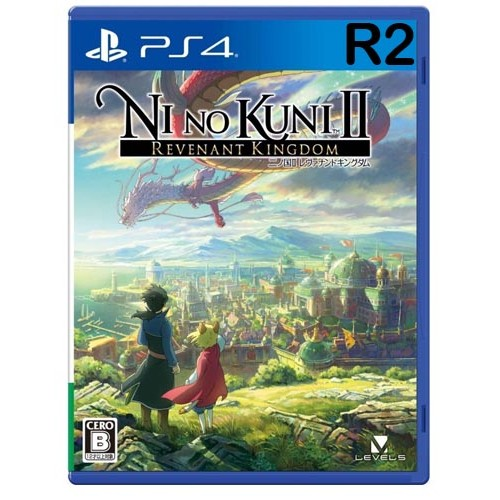 Ni no Kuni 2 Game for PS4 - R2
