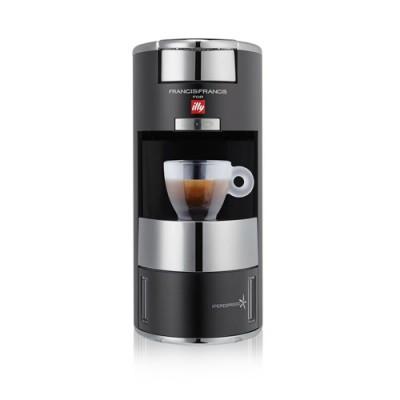 illy X9 Chromed Espresso Machi...