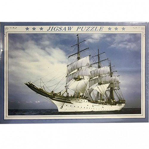 1000 Pieces Jigsaw Puzzle - Christopher'...